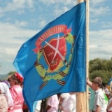 IX Республиканский фестиваль казачьей культуры  «Единение»