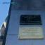 В Улан-Удэ замуруют капсулу с посланием к потомкам