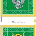 Верхнеудинский отдел ЗБКВ, знамя