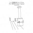 Воздушный фильтр для дизельного двигателя KM385BT <br />200.00.011A
