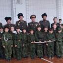 KKK Novoselenginsk