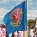 Флаг фестиваля