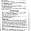 TВTА¦-¦¦TВ¦-TА¦--TS--16