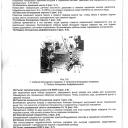TВTА¦-¦¦TВ¦-TА¦--TS--12