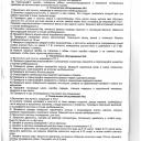 TВTА¦-¦¦TВ¦-TА¦--TS--36