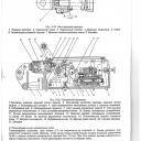 TВTА¦-¦¦TВ¦-TА¦--TS--34