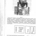 TВTА¦-¦¦TВ¦-TА¦--TS--11