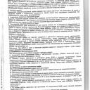 TВTА¦-¦¦TВ¦-TА¦--TS--17