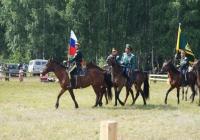 V Фестиваль казачьей культуры